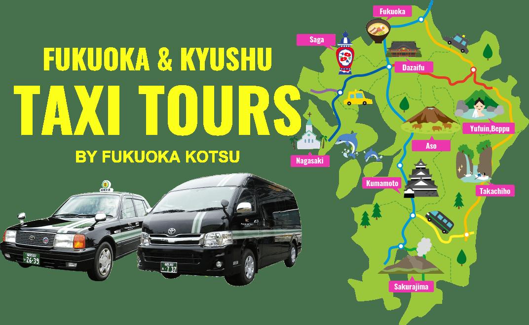 Welcome to Fukuoka! Sightseeing by taxi in Fukuoka / Kyushu.